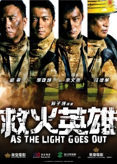 Biệt Đội Cứu Hỏa | As The Light Goes Out (2014) - Full Hd