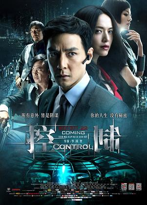 KHỐNG CHẾ - CONTROL 2014 Poster