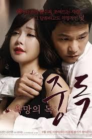 Dục Vọng Khao Khát | Poison Of Desire (2014)